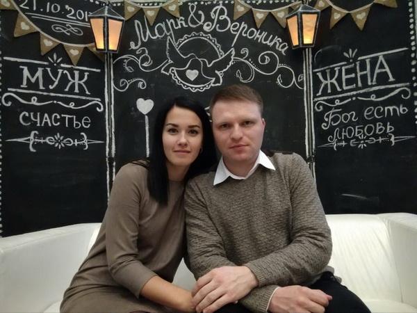 Вадим Настя Ячник
