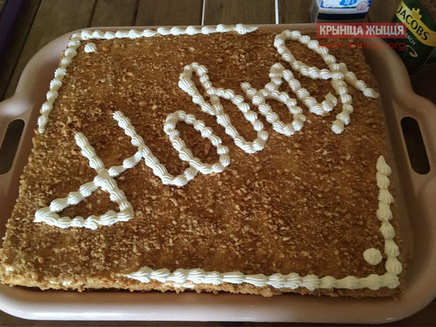 Торт НовыЯ