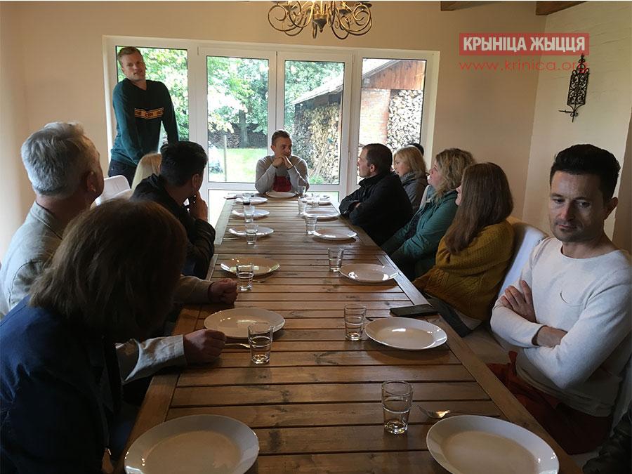 Встреча организационного комитета конгресса Новыя