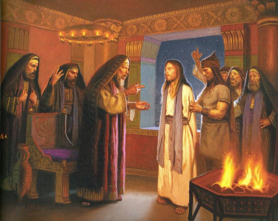 Иисус перед Каифой