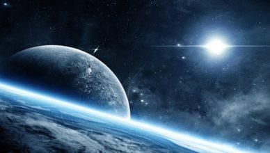 Вселенная галактика управляет Бог
