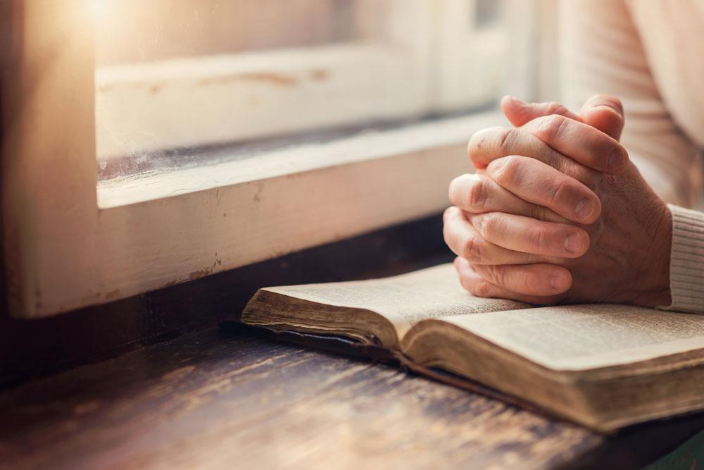 Молитва и пост