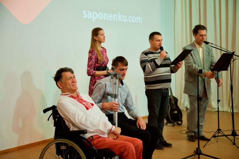 Сергей Сапоненко в Гродно