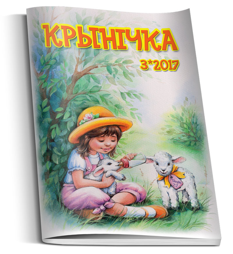 Cover Krin 3 07