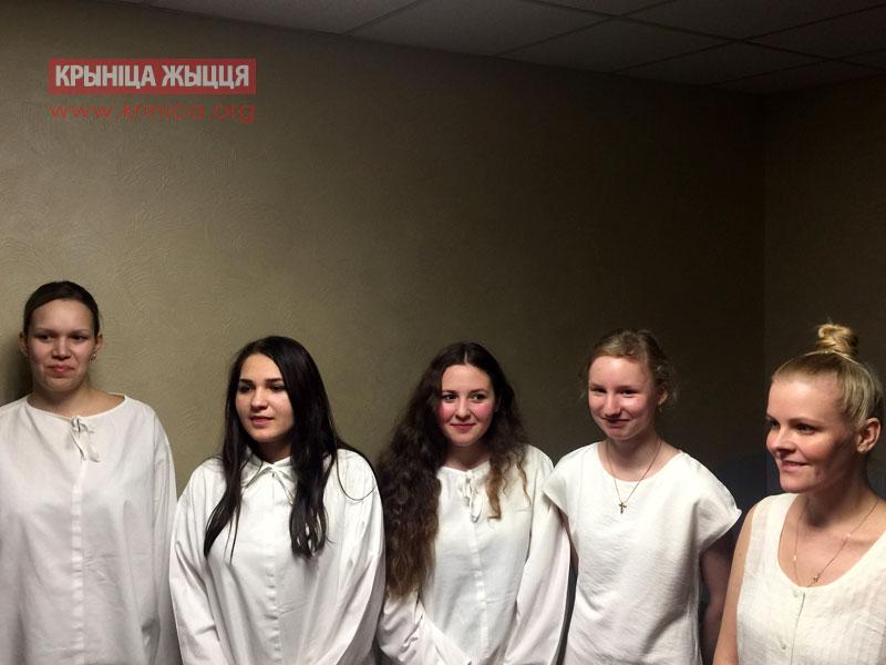 Baptism Spasenie