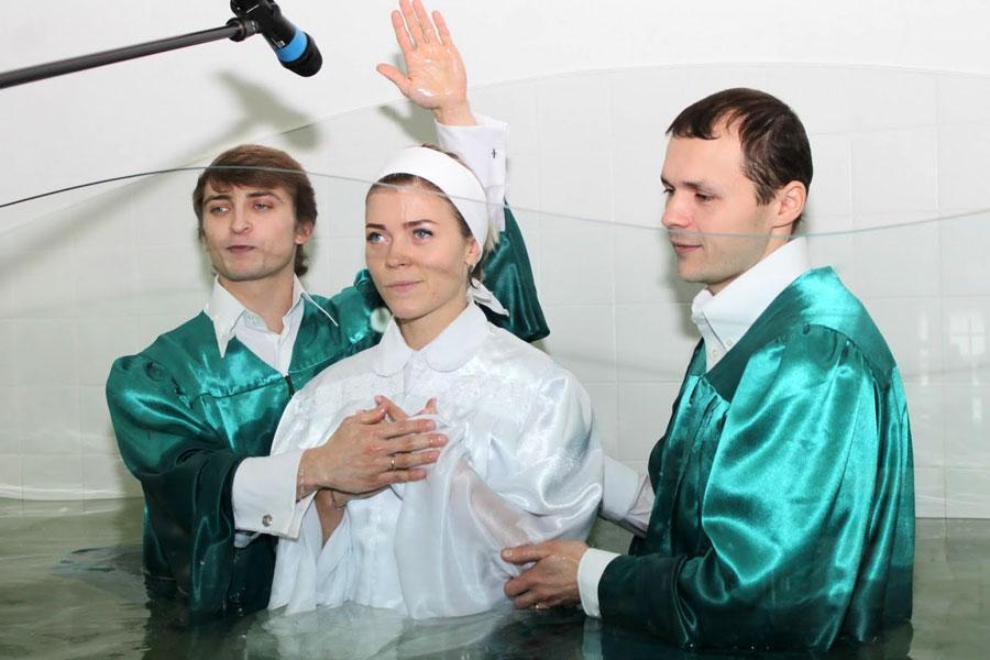 Baptizm Vifleem