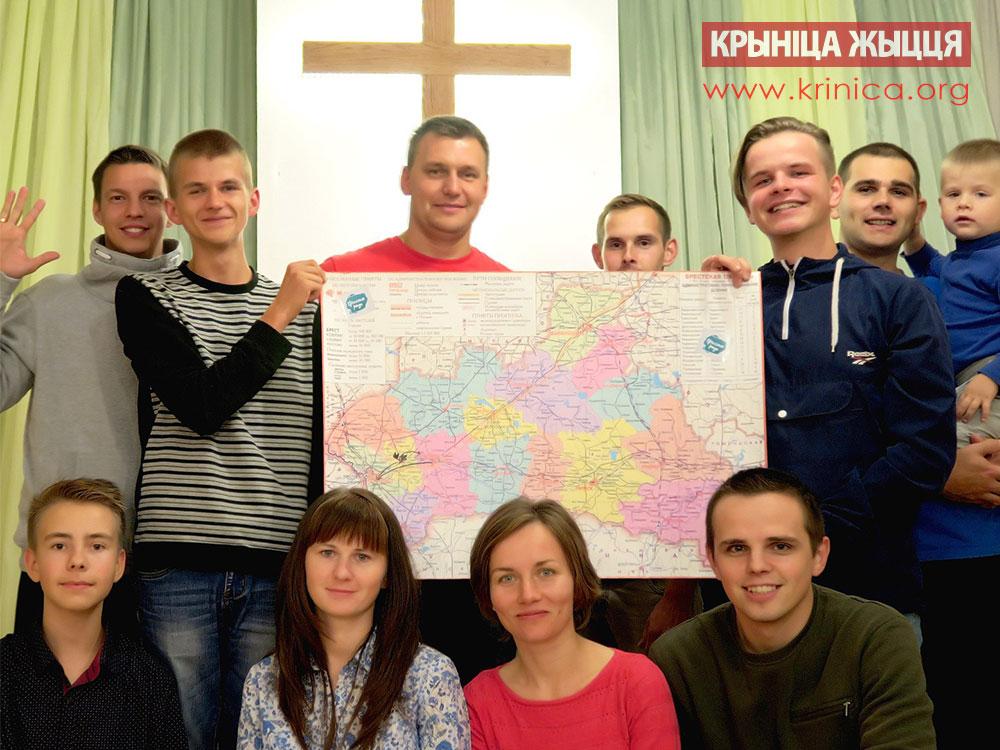 Christ Kobrin Karta