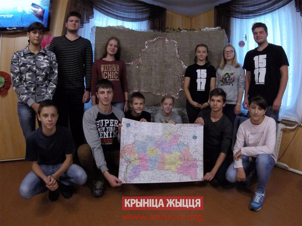Christ Kobrin Karta2