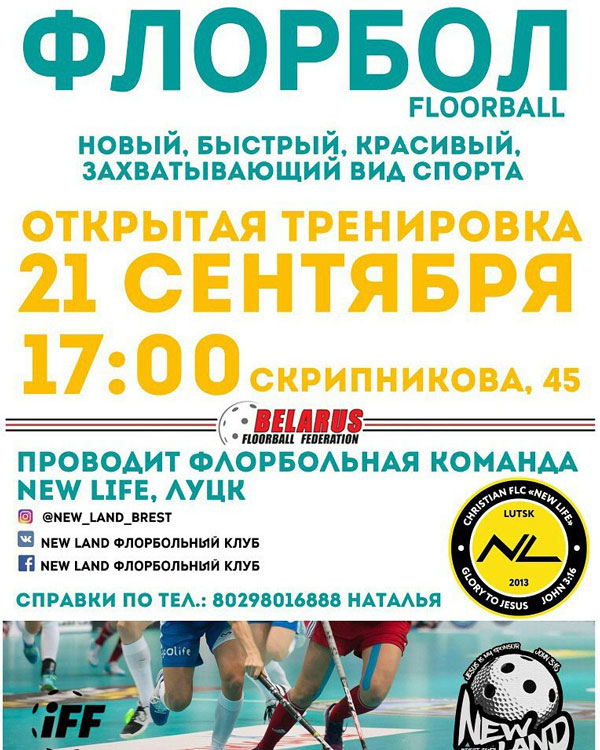 Liga Footbo2l