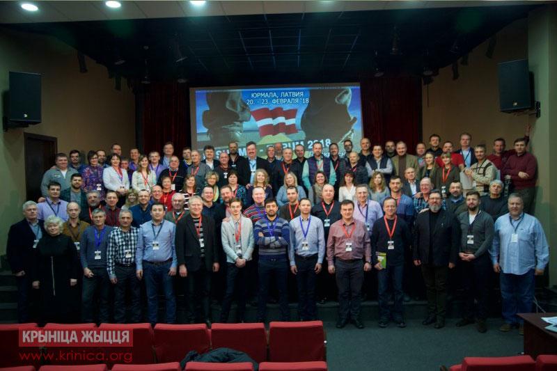 Саммит русских церквей Европы
