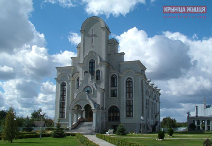 Kobrin Church