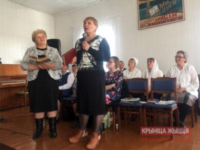 Mokrovo10 2017