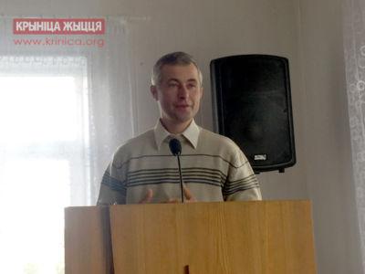 Mokrovo16 2017