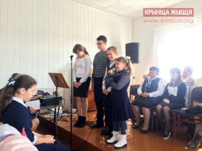 Mokrovo2 2017