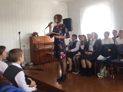 Mokrovo7 2017
