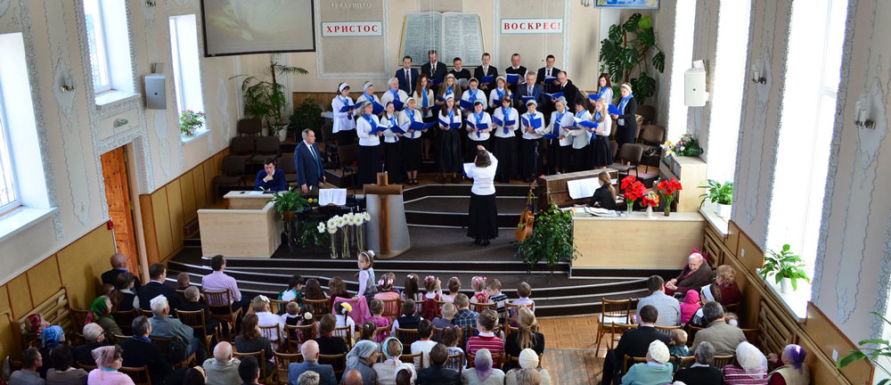Гомельская церковь баптистов