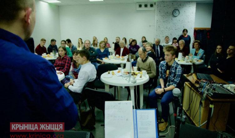 Семейные встречи в Гродно
