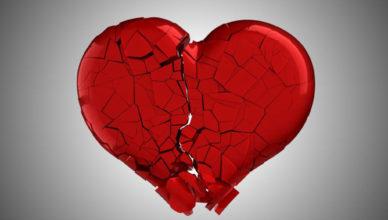 Разбитое серце