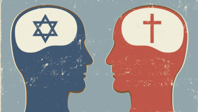 Христианство и иудаизм