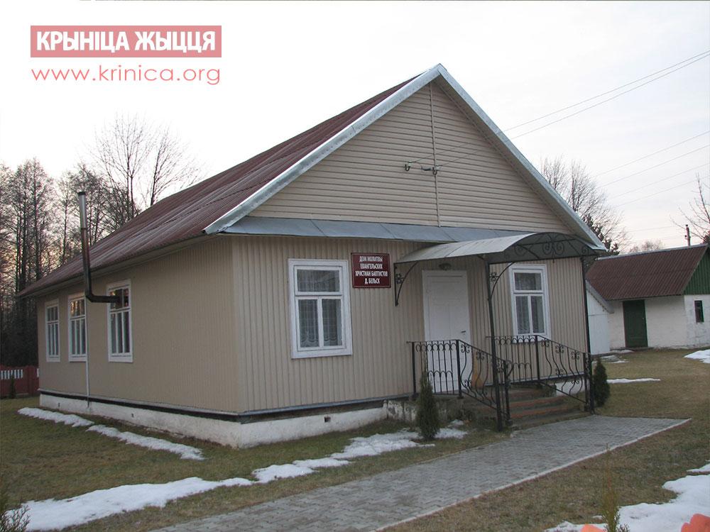 Дом молитвы евангельских христиан баптистов в д. Бельск, Кобринский район