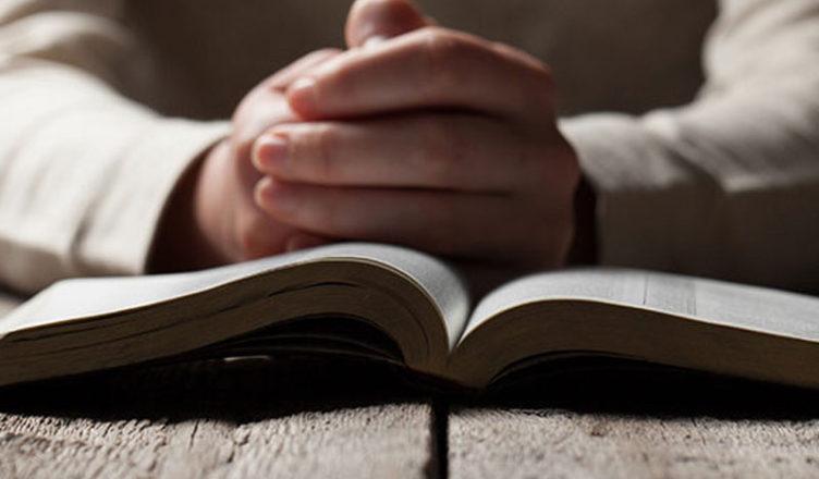 Молитва и Библия